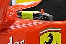 Ferrari: c'è una cover per proteggere il display digitale