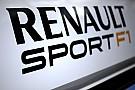 雷诺与路特斯签订意向书 新车队2016年参赛