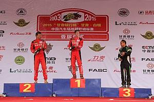 中国汽车越野锦标赛CCR 比赛报告 COC白银站:小将夺冠 众泰越野车队仍然强势