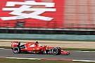 Chinese groep geïnteresseerd in F1-aandelen ter waarde van $1.5 mld