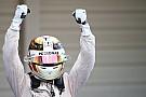 Lewis Hamilton Champion du Monde à Austin si...
