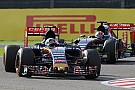 Toro Rosso n'utilisera pas l'évolution Renault à Austin