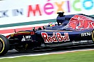 Verstappen's qualifying in Mexico was