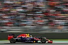 Red Bull использует новый мотор на Интерлагосе