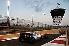 Боттас: В гонке мы должны быть быстрее