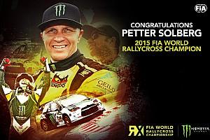 World Rallycross 突发新闻 皮特·索伯格成功卫冕WRX世界冠军
