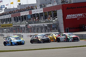 WTCC Комментарий На Moscow Raceway пока не отказываются от WTCC