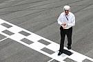 Según Ecclestone, F1 será