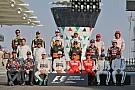 Análise: Por que a Fórmula 1 não tem escândalos de doping