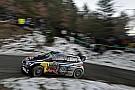 WRC蒙特卡罗站前瞻:冬日里的一把火