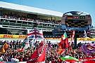 مونزا تصطدم بعقبة جديدة في سعيها للحفاظ على سباق الفورمولا واحد