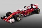 Ferrari reveló su nueva máquina para 2016