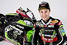 Rea está abierto a ir al MotoGP