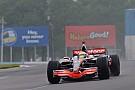 Мнение: увидим ли вновь Формулу 1 в Уоткинс-Глене?