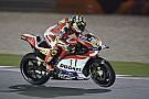 Янноне показал лучшее время, Yamaha чуть позади
