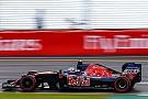 Ферстаппен призвал не ждать от Toro Rosso чудес в Бахрейне