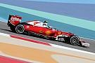 Ferrari comenzará a utilizar sus tokens en el GP de España