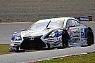 スーパーGT予選PPコメント 平川「岡山は誰よりも多く走っている」