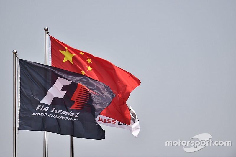 Гран При Китая: расписание