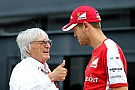 Inside Line F1 Podcast: Vettel - Ecclestone's successor!
