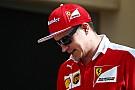 Ferrari нужно сосредоточиться на надежности, признал Райкконен