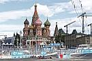 フォーミュラEモスクワePrixの開催が危ぶまれる