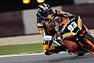 Marc Marquez Moto2 Katar yarışının galibi