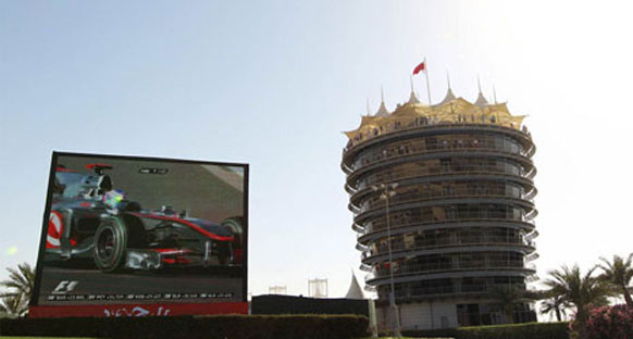 Bahreyn GP'ye yönelik soru işaretleri artıyor