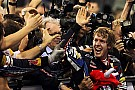 Vettel, ikinci şampiyonluğuyla tarih yazdı