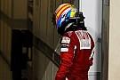 Alonso: Sonuç sürpriz değil