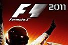 F1 2011'in ilk detayları ortaya çıktı
