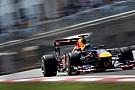 Vettel: Tek sürüşlük kumar tuhafdı