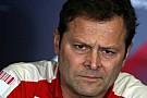 Ferrari'nin rüzgar tüneli problemi olabilir