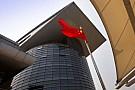 Uluslararası Medyadan Çin notları