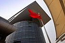 Çin Grand Prix'de podyuma çıkanlar