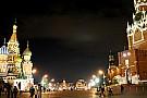 'Rusya GP 2014'de düzenlenecek'