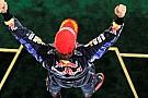Vettel'in şampiyonluk serüveni
