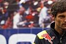 Webber Red Bull'dan ekstra destek beklemiyor