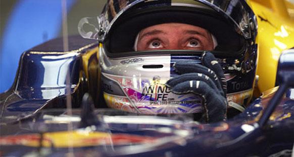 Brezilya Grand Prix 2010 Cuma 1. antrenman turları - Vettel lider başladı