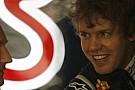 Vettel: 'Pes etmek ahmaklık olur'