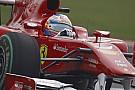 Ferrari son yarışa kadar işi sıkı tutacak