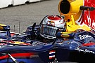 Vettel ilgisiz kaldı