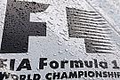 Mallorca pisti F1'e göz kırptı