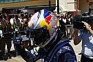 Vettel Avrupa'da rahat kazandı