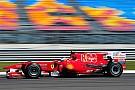 Alonso: Ferrari çok geride