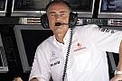 McLaren: 'Bahreyn testini kaçırmış olmamız sorun değil'