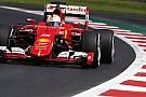 Vettel: 'Tahminler için henüz çok erken'