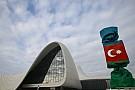 Azerbaycan GP: 'Avrupa Kupası bizi etkilemez'