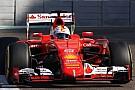 Vettel 'Mercedes biraz fazla hızlı'