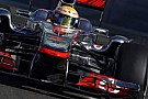 Hamilton: McLaren'in yaşadığı sorunları izlemek zor geliyor